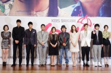 Seo In Guk is with other actors and actresses in Drama