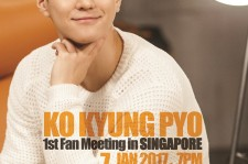 He's Coming! Ko Kyung Pyo Is Coming! Ho! Ho! Ho!