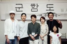 "The cast of ""Battleship Island""."