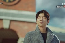 'Goblin' Episode 7 screenshot