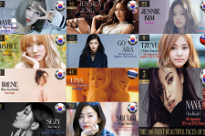 Female Kpop Artists on TC Candler's Most Beautiful Faces List 2016