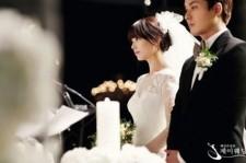 Sunye Reveals Her Wedding Photos