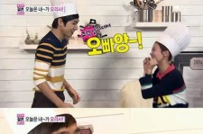 Lee Jun warned Oh Yeonsuh about her cuteness.
