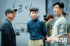 Program Director Jang Young-Woo (L) with Park Jung-Min and Seo Kang-Jun on the shooting location of
