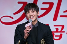 Ji Chang-Wook attends the press conference for Lotte Duty Free - Web Drama '7 First Kisses' on November 22, 2016 in Seoul, South Korea.