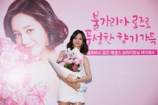 Lee Hye-Ri of South Korean girl group Girl's Day (Girls Day) attends the photocall for the launch of Happy Bath 'Rose Essence Brightening Body Wash' at Lotte Mart on May 19, 2016 in Seoul, South Korea.