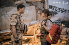 "Prelude to the romantic shoelace scene from ""Descendants of the Sun."""