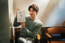 Gong-Yoo gives a New Year greeting to viewers