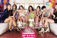 [Opinion] BP Rania 'Start With Fire'