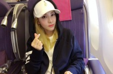 Dara on her flight to Thailand.
