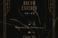 Dreamcatcher Releases Track List For Debut