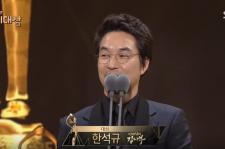Han Suk Kyu Wins Grand Prize Award (Romantic Doctor) @2016 SBS Drama Awards