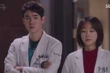 'Romantic Doctor, Teacher Kim' episode 16 screenshot