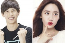Yoon-ah( Girls' Generation) and Im Shi-wan lead the cast of The King Loves.