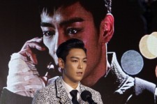T.O.P of Bigbang award a Rookie prize at Asia Star Awards during the 18th Busan International Film Festival on October 5, 2013 in Busan, South Korea.