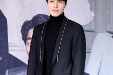 Lee Dong Wook at 'Goblin' press conference.