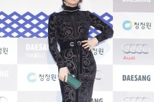 Kim Hye-Soo arrives for The 35th The Blue Dragon Awards at Kyunghee University on December 17, 2014 in Seoul, South Korea.