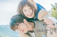 Nam Joo Hyuk and Lee Sung Kyung