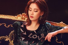 Seohyun in the promotional picture for her new album