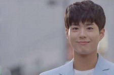 Research on the irresistible charms : Park Bogum [Entertainment Weekly / 2016.09.26]