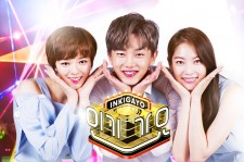 Jeongyeon (L), Kim Min-Seok and Gong Seung-Yeun in the promotional picture of SBS