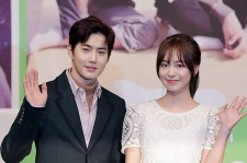 Suho and Ji Woo