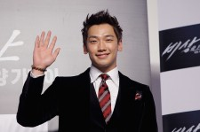 Rain at Busan International Film Festival.