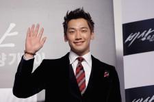 Rain at Busan International Film Festival.