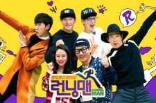 Running Man Adds Two New Members
