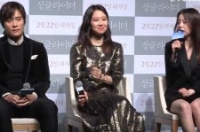 Lee Byung Hoon, Gong Hyo Jin, and Ahn So Hee talked about their newest movie together, 'Single Rider', during a press conference.