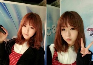 Singer Kim Geu Rim Reveals a Picture, 'Becoming more Celebrity-Like'