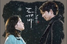 [HD Audio] Heize- Round And Round Ft. 한수지 (Goblin OST Part 14) 도깨비 OST