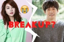 Uee and Lee Sang Yoon Break Up; After A Year Of Dating, They Drifted Apart