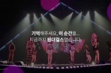 Sunmi, Yubin, Yeeun and Hyelim on stage together as Wonder Girls, posted by Sunmi with a message for fans.