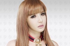 Park Bom Gearing Up For A Solo Career; Album To Be Released in 2017?