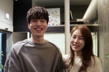 Special Announcement from Lee Dong Wook & Yoo In Na