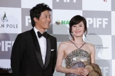 Actor Kim Joo-Hyuk and actress Kim Ji-Soo arrive at the opening ceremony of the 12th Pusan International Film Festival October 4, 2007 in Pusan, South Korea. The festival will showcase a total of 275 films from 64 countries, 193 of the which are world, in