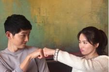Song Hye Kyo and Song Joong Ki Dating Rumor