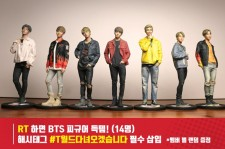 BTS figurines