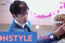 OnStyle's 'Lipstick Prince'