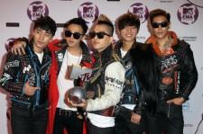 MTV Europe Music Awards 2011 - Media Boards