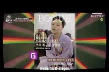 G-Dragon congratulatory message to MC Dara for