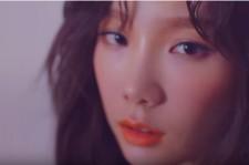 Taeyeon 'Fine' MV