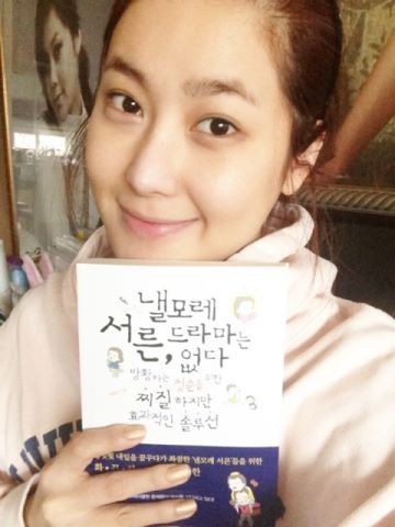 solbi book recommendation naked facekey=>0 count1