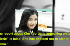 Kim Yoo Jung's agency explained the actress would not star tvN's new drama
