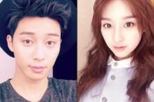 Park Seo Joon And Kim Ji Won