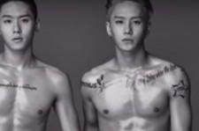 Dancers 'Twin Kwon'