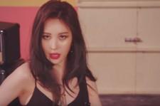 Next Generation Of K-Pop Stars Unveiled After 2NE1 And Wonder Girls Disband