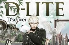 Daesung Solo Album Cover (Version 2)