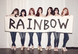 Girl Group Rainbow Reveals Interesting Picture to Announce Comeback, 'Something's Missing'